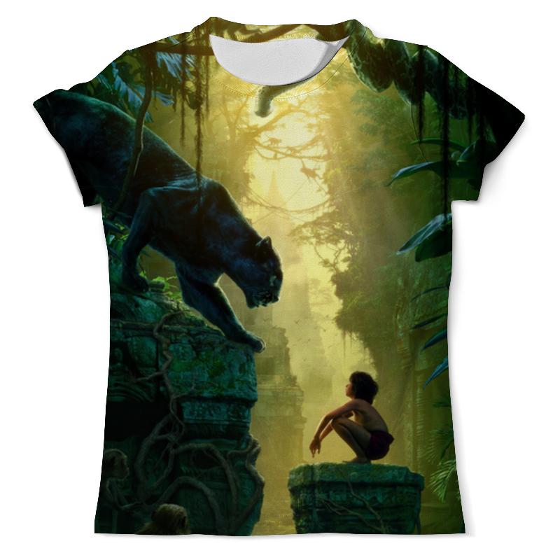 Printio Книга джунглей (маугли) футболка с полной запечаткой мужская printio книга джунглей