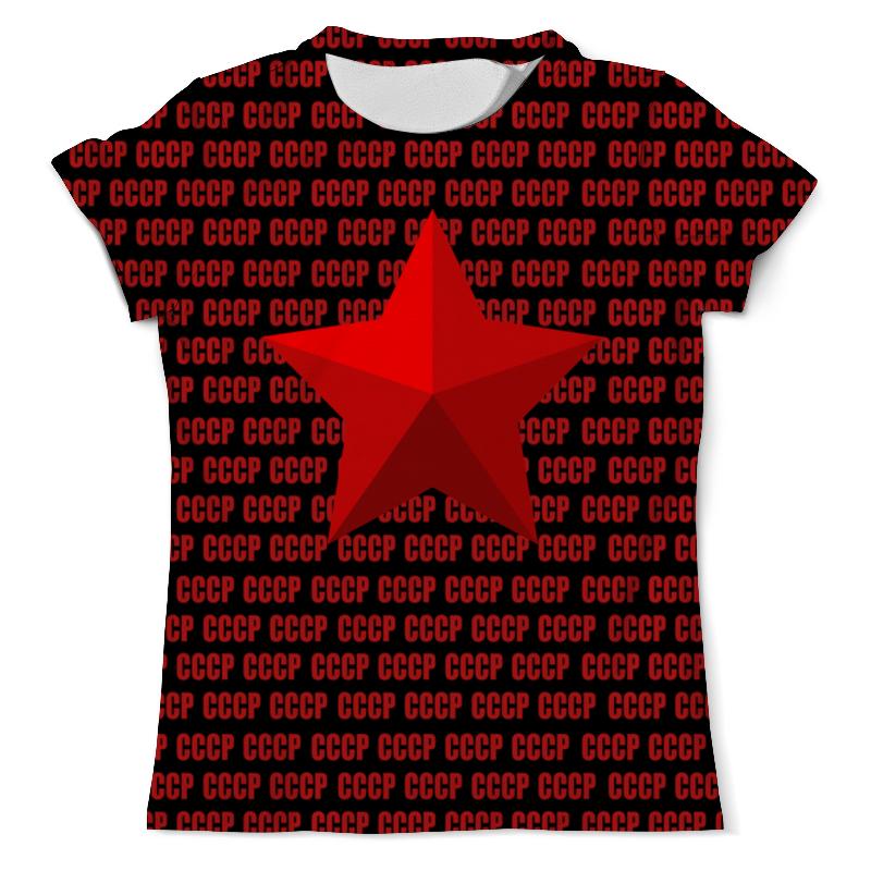 Футболка с полной запечаткой (мужская) Printio Звезда ссср свитшот унисекс с полной запечаткой printio звезда ссср