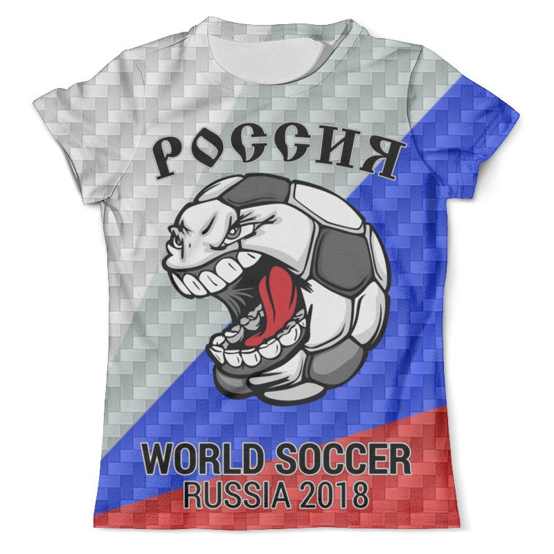 Футболка с полной запечаткой (мужская) Printio россия design (carbon) футболка с полной запечаткой мужская printio юра россия