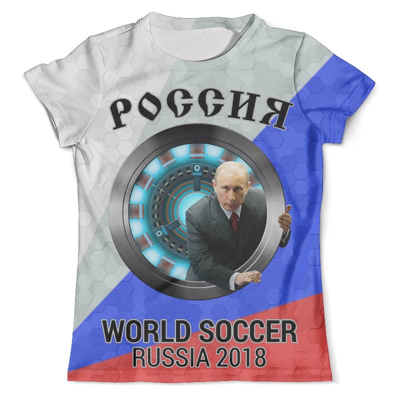 Футболка с полной запечаткой (мужская) Printio Россия design (putin) футболка с полной запечаткой мужская printio iron putin design