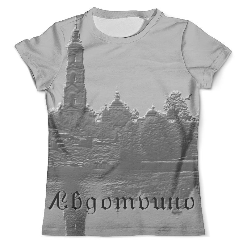 Футболка с полной запечаткой (мужская) Printio Авдотьино футболка с полной запечаткой мужская printio yog