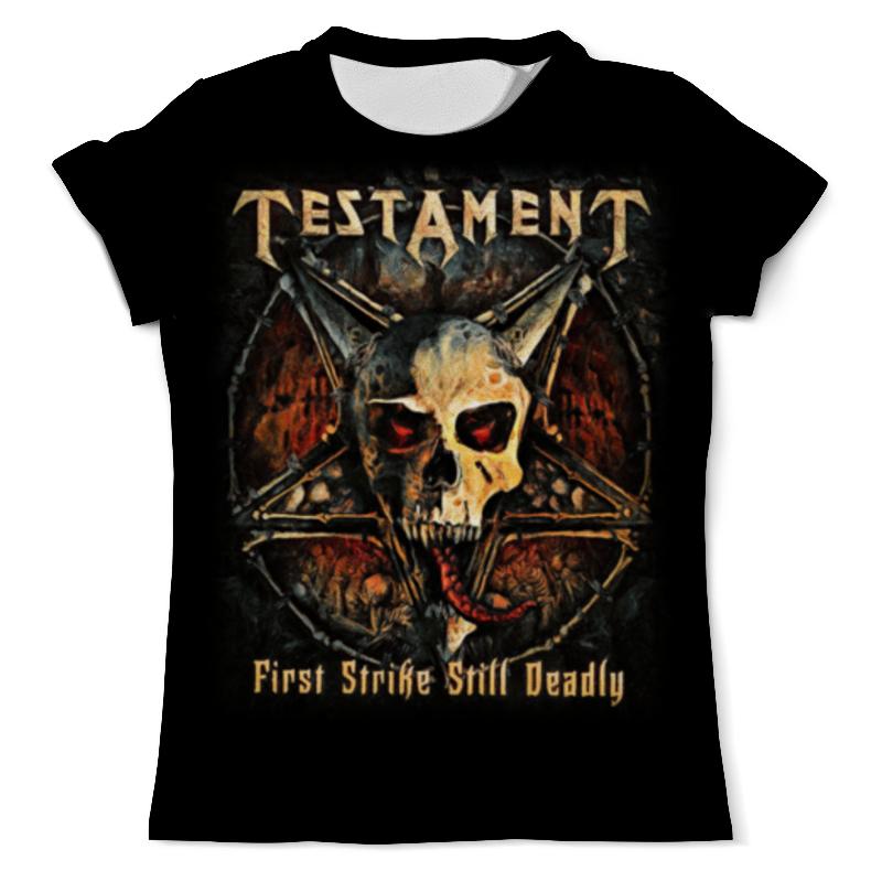 Printio Testament printio testament