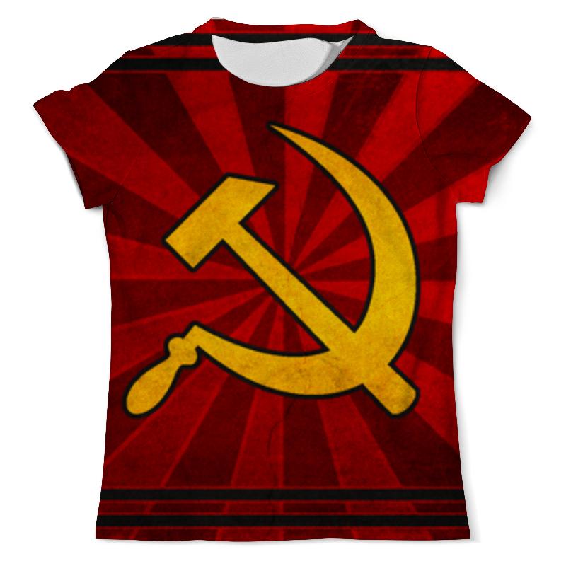 Printio Ссср (серп и молот) футболка print bar серп и молот