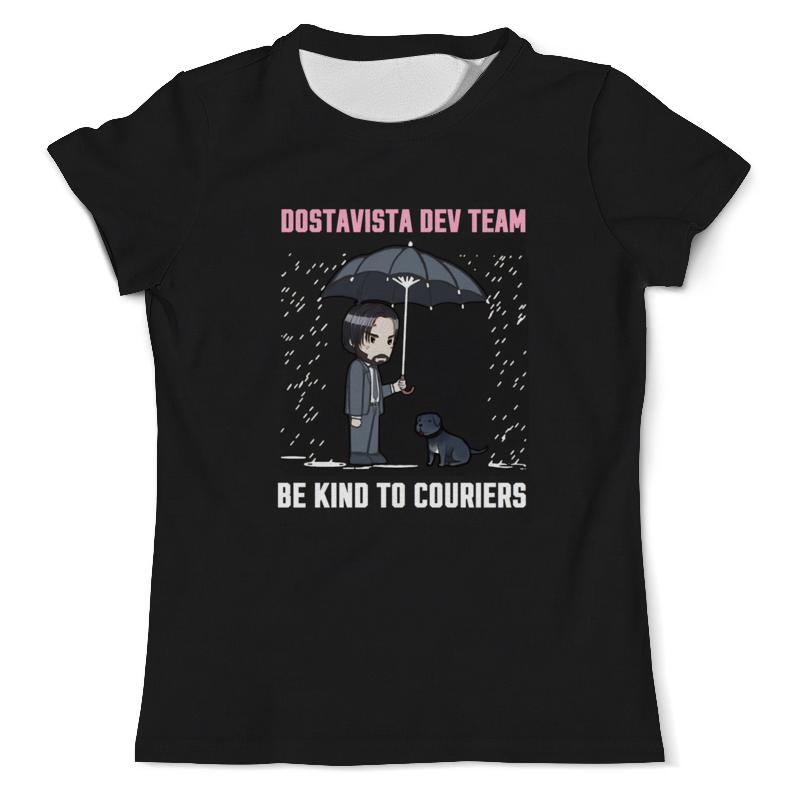Printio Dostavista developers team. be kind to couriers футболка с полной запечаткой мужская printio команда иисуса team jesus