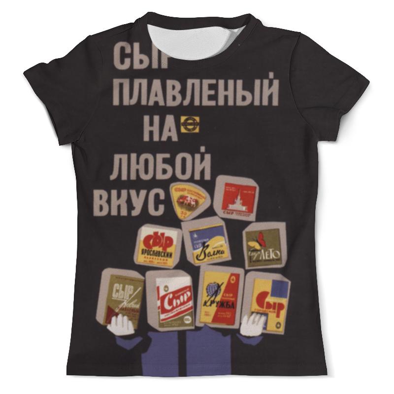 Printio Советский рекламный плакат, 1966 г.