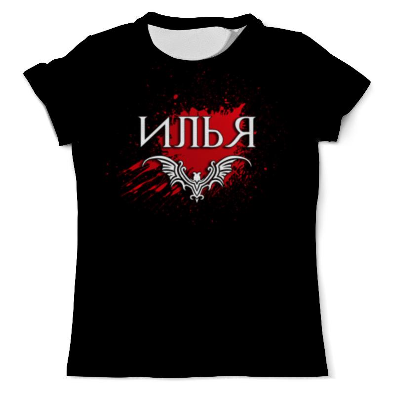 Printio Илья black футболка с полной запечаткой мужская printio илья ковальчук