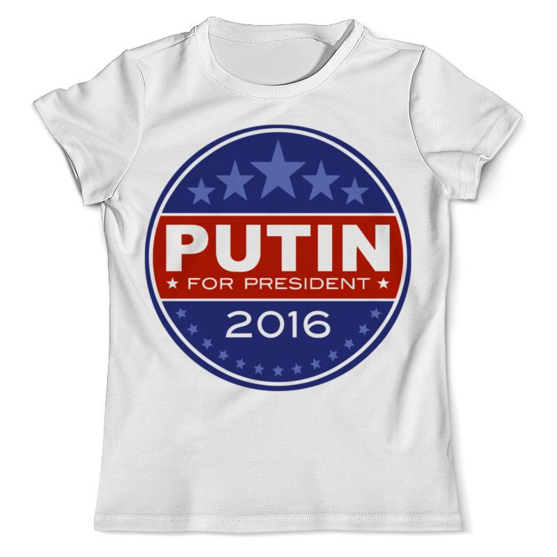 Printio Путин президент америки (2016) футболка с полной запечаткой для мальчиков printio путин президент америки 2016