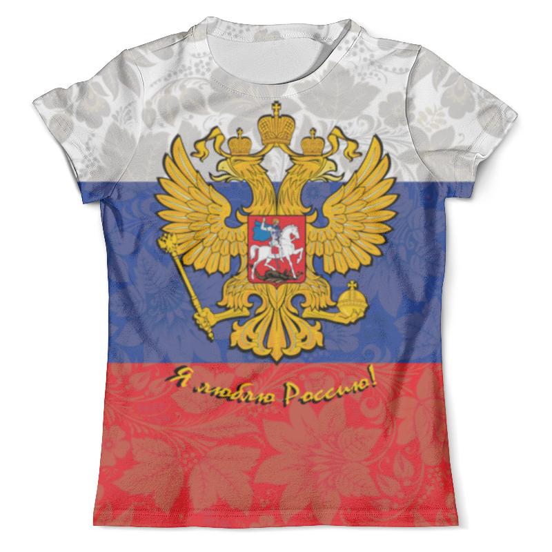 Футболка с полной запечаткой (мужская) Printio  люблю россию!