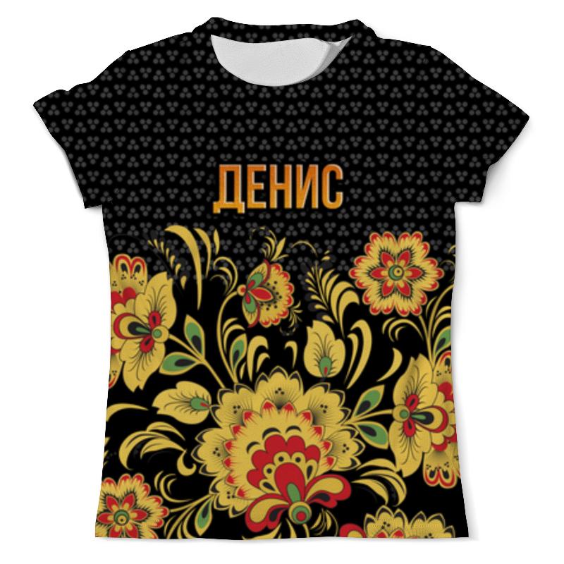 Printio Хохлома денис футболка с полной запечаткой мужская printio денис 01