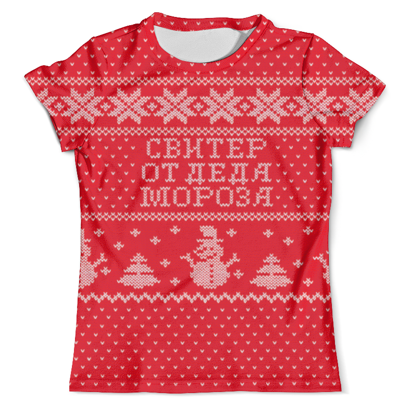 Футболка с полной запечаткой (мужская) Printio Свитер от деда мороза мужская осень новая юбка джерси свитера мужская свитер пальто свитер в подарок для мужчин