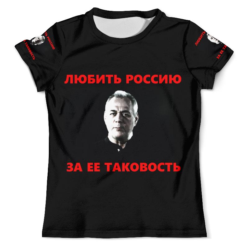 Printio Любить россию за ее таковость