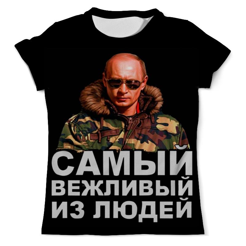 Футболка с полной запечаткой (мужская) Printio Путин / самый вежливый из людей футболка с полной запечаткой мужская printio armed and dangerous путин