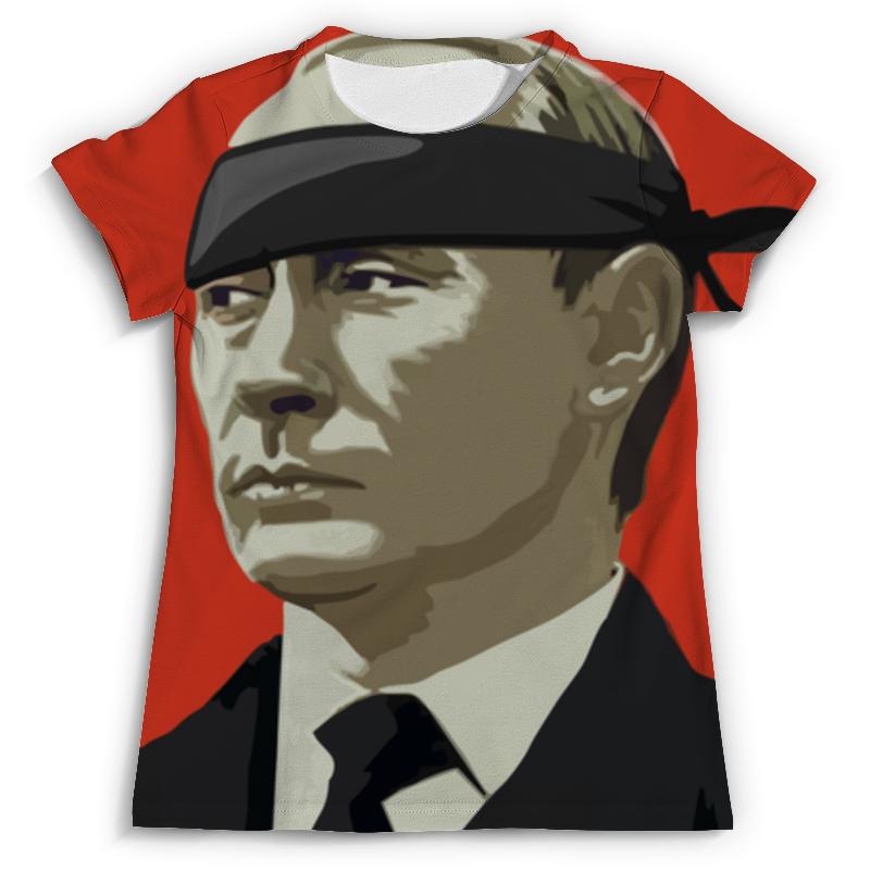 Футболка с полной запечаткой Printio Путин (россия) футболка с полной запечаткой printio москва россия