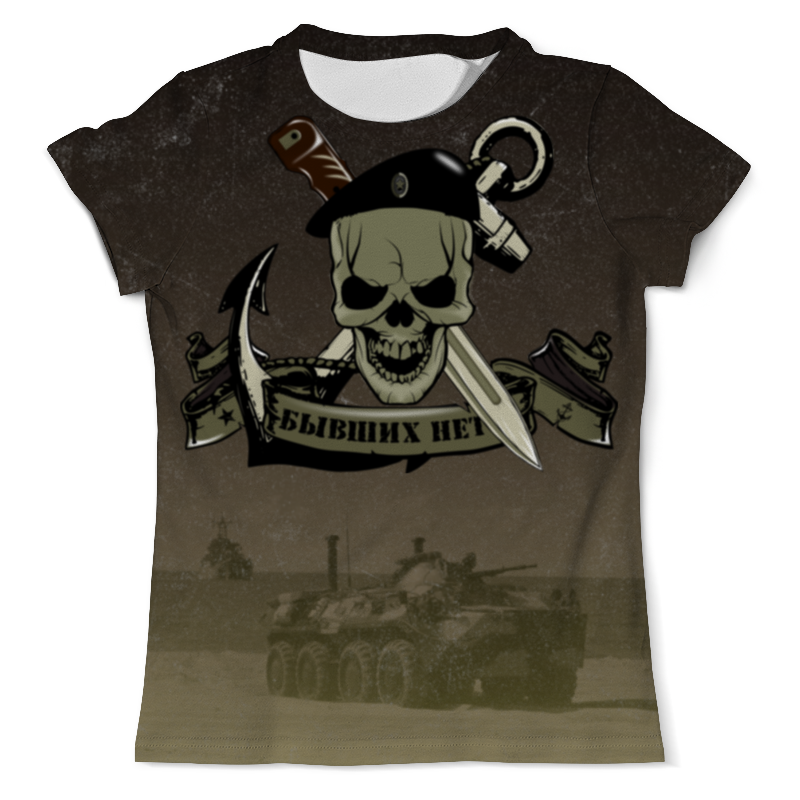 лучшая цена Printio Морская пехота!!!