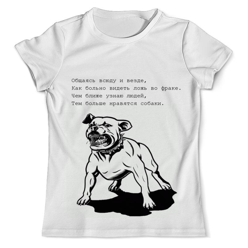 Футболка с полной запечаткой (мужская) Printio Kocyak мне нравятся собаки бомбер printio kocyak я слежу за тобой