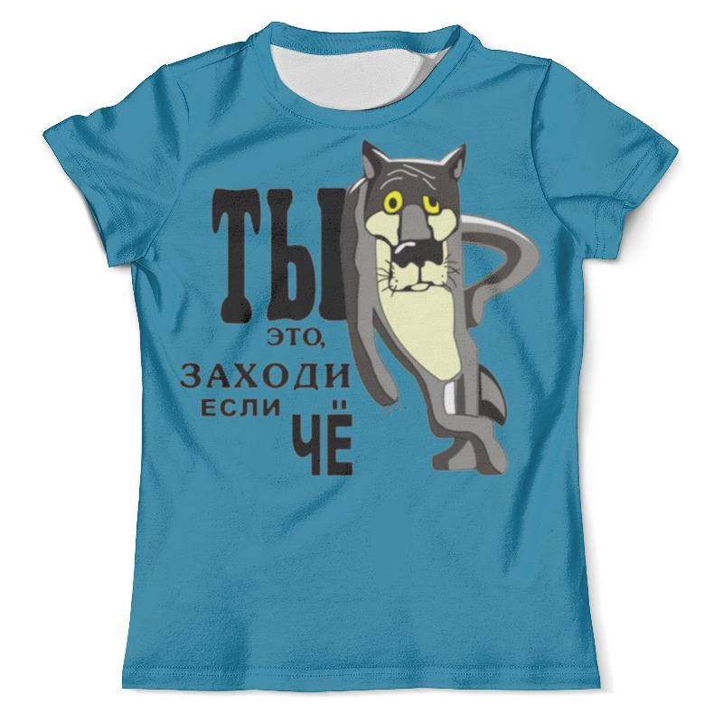 Футболка с полной запечаткой (мужская) Printio Серый волк (1) футболка с полной запечаткой мужская printio волк