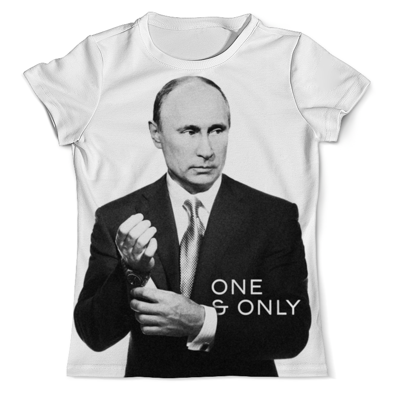 Printio One and only by design ministry printio one and only by kkaravaev