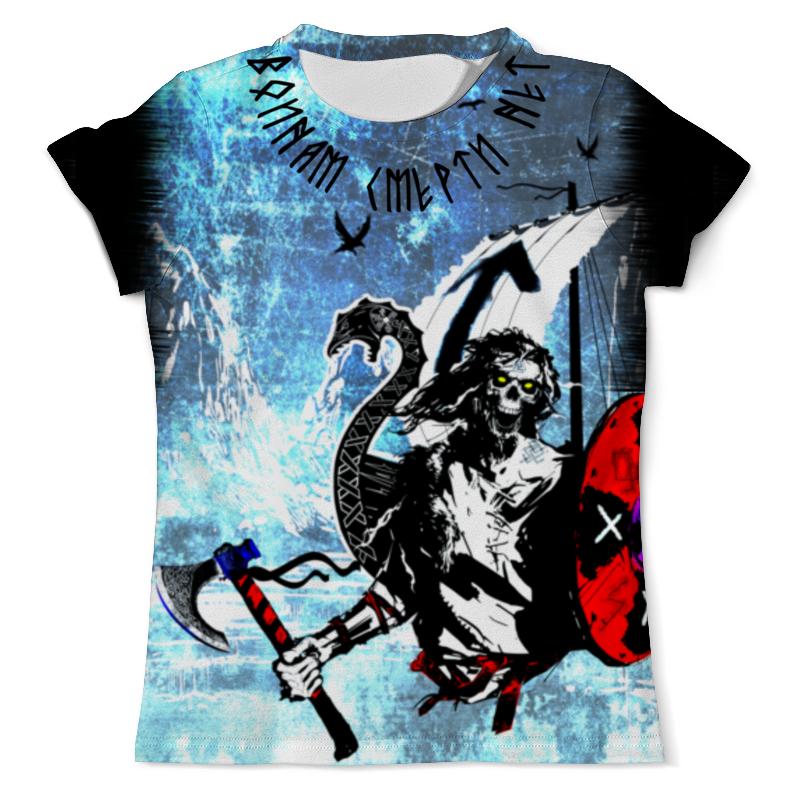 Футболка с полной запечаткой (мужская) Printio Викинг. воинам смерти нет !!! футболка викинг