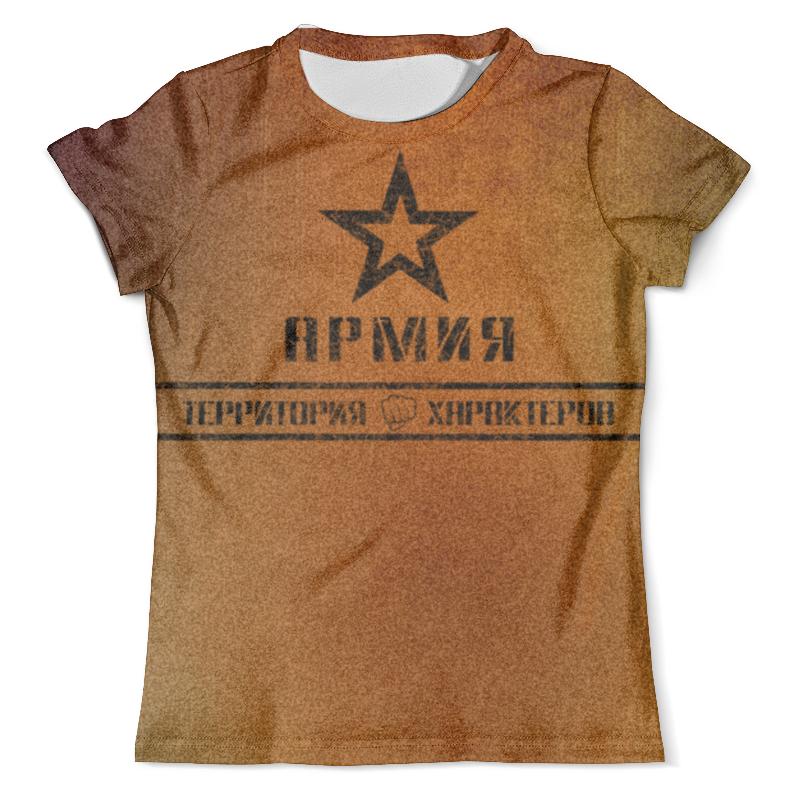 Футболка с полной запечаткой (мужская) Printio Армия территория характеров!!! футболка с полной запечаткой для девочек printio армия территория характеров