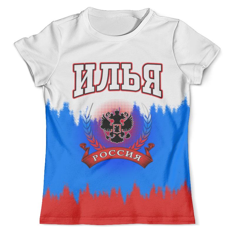 Футболка с полной запечаткой (мужская) Printio Илья россия футболка print bar военный илья
