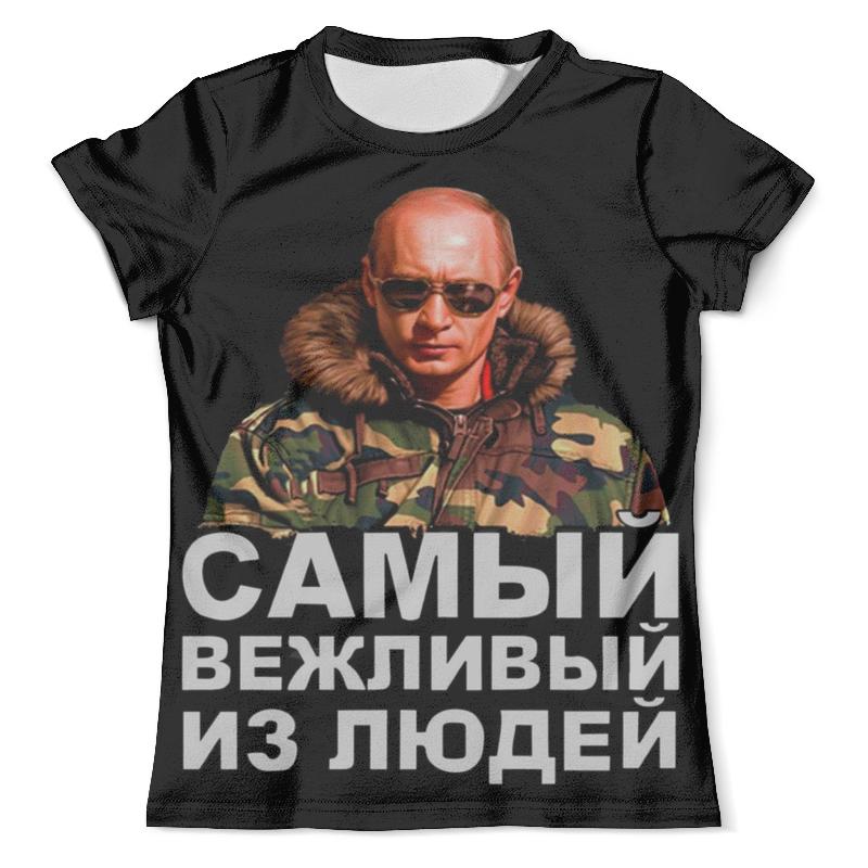 Футболка с полной запечаткой (мужская) Printio Путин / самый вежливый из людей футболка с полной запечаткой для мальчиков printio путин самый вежливый из людей