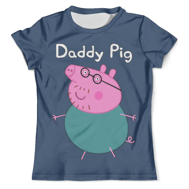 Printio Daddy pig цена