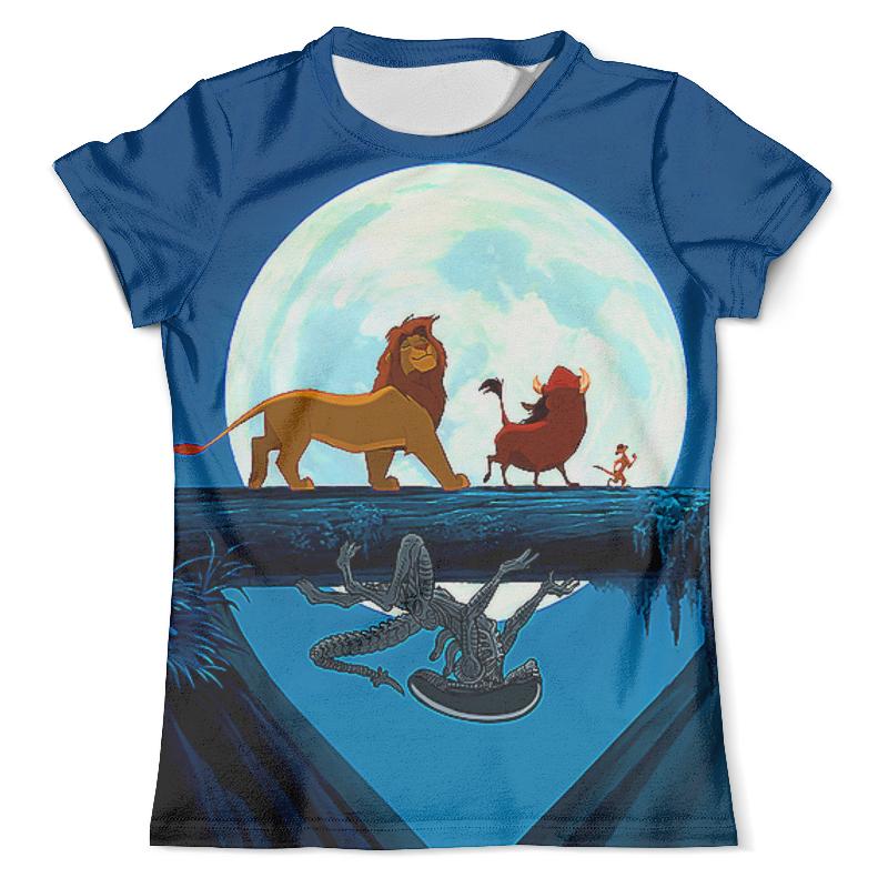 Printio Лев,кабанчик и чужой футболка с полной запечаткой мужская printio лев кабанчик и чужой