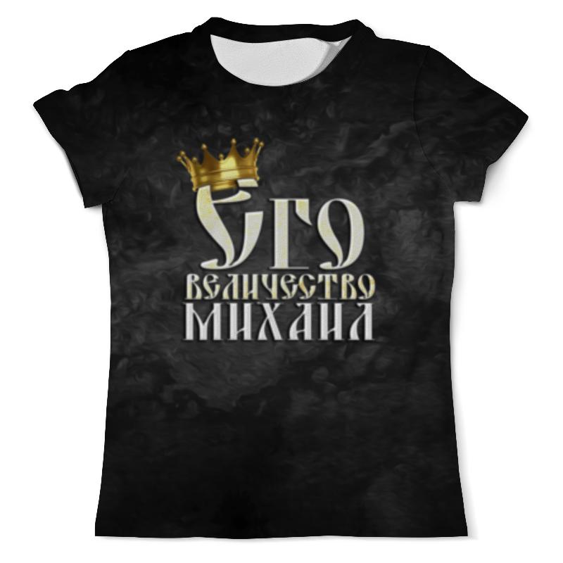 Футболка с полной запечаткой (мужская) Printio Его величество михаил футболка с полной запечаткой мужская printio стекло михаил ларионов