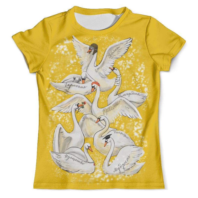 Футболка с полной запечаткой (мужская) Printio 8 лебедей - желтая для именинника футболка желтая мужская