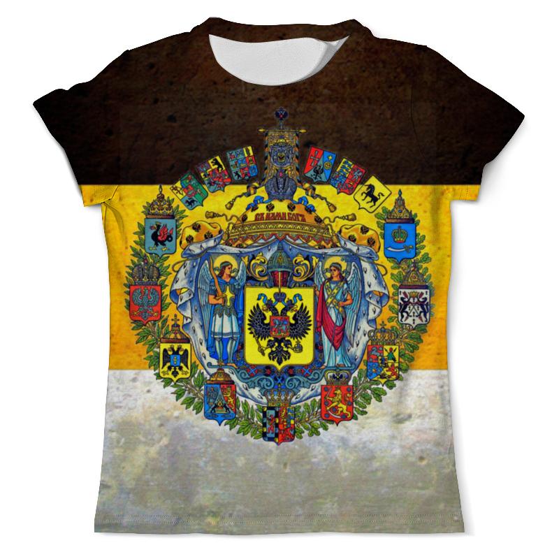 Printio Флаг российской империи футболка с полной запечаткой мужская printio флаг британии