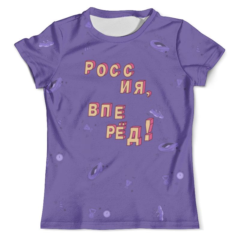 Футболка с полной запечаткой (мужская) Printio Россия, вперед! #этолето ультрафиолет футболка с полной запечаткой мужская printio всё такое цветное этолето ультрафиолет