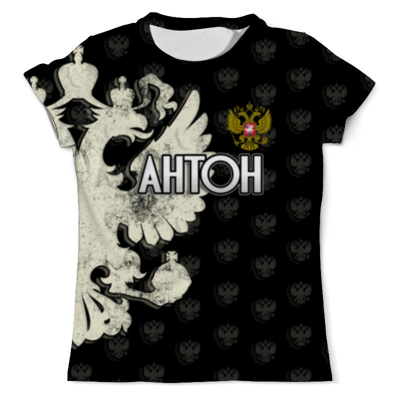 Фото - Футболка с полной запечаткой (мужская) Printio Антон футболка print bar антон бабиков
