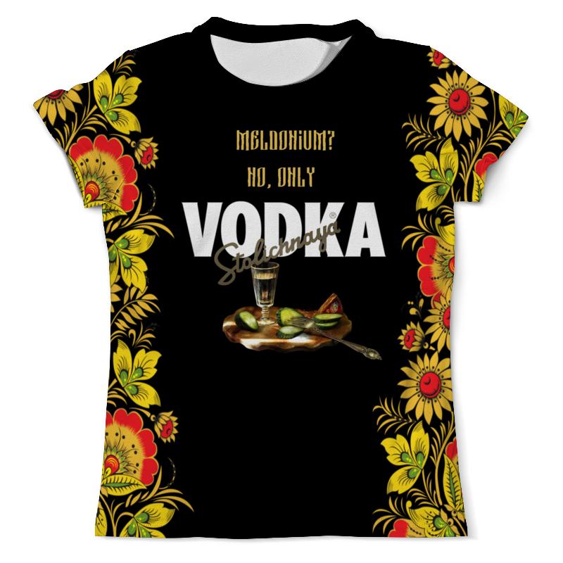 Футболка с полной запечаткой (мужская) Printio Meldonium? no, only vodka! antaeus antaeus no 58 pr only