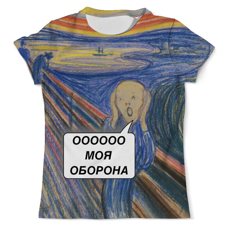 Футболка с полной запечаткой (мужская) Printio Моя оборона футболка с полной запечаткой мужская printio любовь моя религия