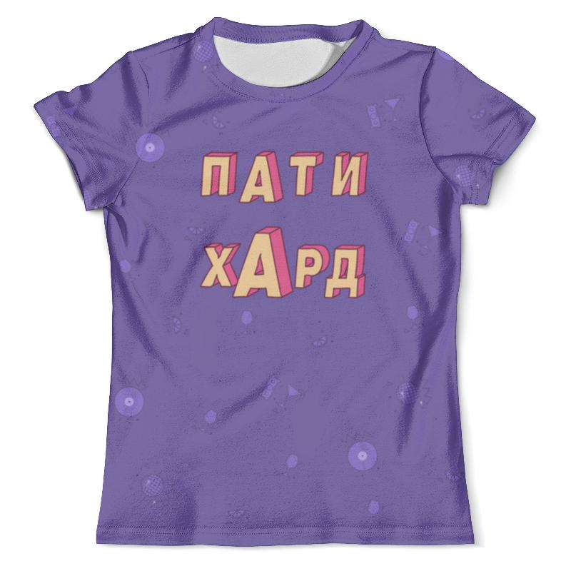 Футболка с полной запечаткой (мужская) Printio Пати хард #этолето ультрафиолет футболка с полной запечаткой мужская printio всё такое цветное этолето ультрафиолет