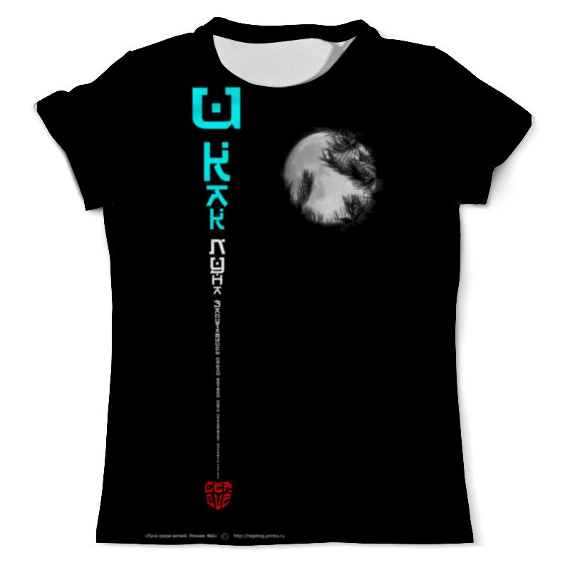 Фото - Футболка с полной запечаткой (мужская) Printio Луна в ветвях №2. япония футболка с полной запечаткой мужская printio земля с луны