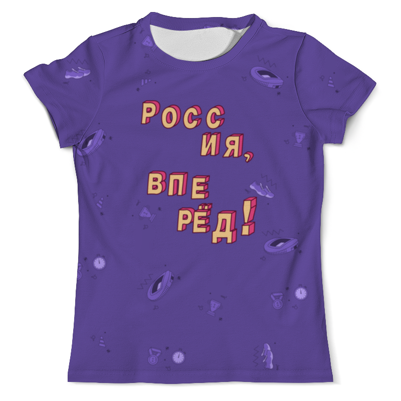 Футболка с полной запечаткой (мужская) Printio Россия, вперед! #этолето ультрафиолет