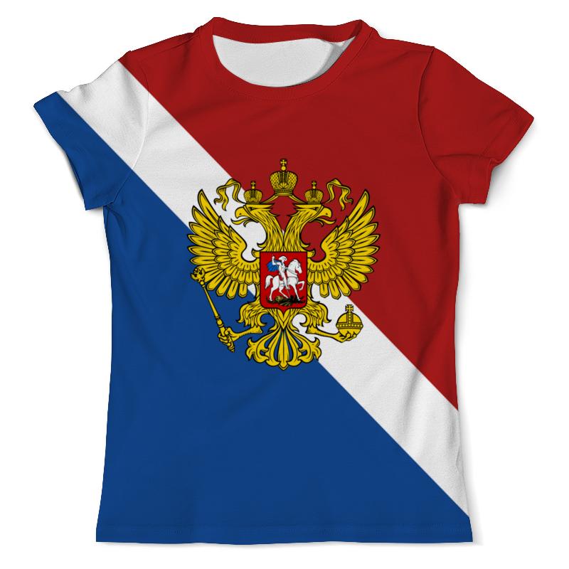 Printio Флаг россии футболка с полной запечаткой мужская printio флаг британии