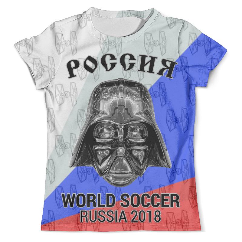 Футболка с полной запечаткой (мужская) Printio Россия design (vader) футболка с полной запечаткой мужская printio россия царская