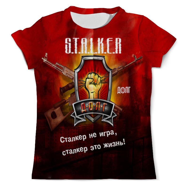 Printio Stalker 1 35 girl stalker