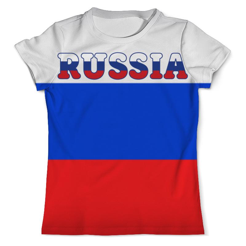 Printio Я люблю россию футболка с полной запечаткой мужская printio я люблю тебя