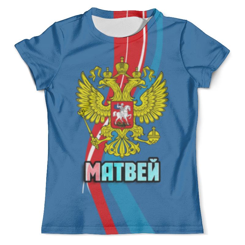 Футболка с полной запечаткой (мужская) Printio Матвей футболка с полной запечаткой мужская printio дефстроук ликвидатор