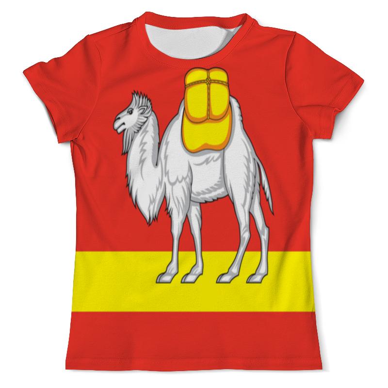 лучшая цена Printio Верблюд
