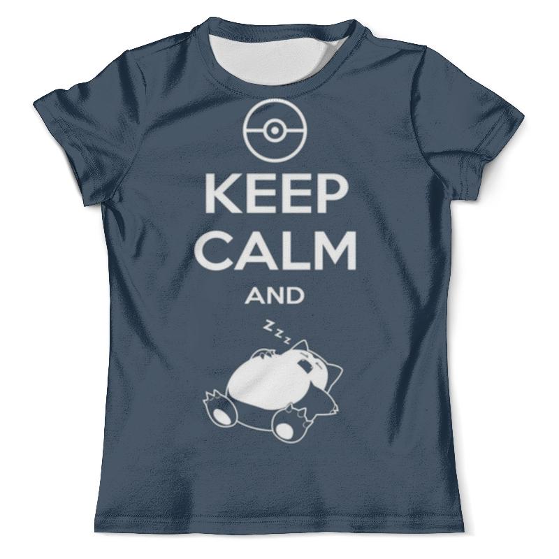 Футболка с полной запечаткой (мужская) Printio Keep calm and zzz funny футболка wearcraft premium printio keep calm and zzz pokemon