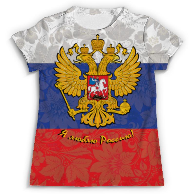 Футболка с полной запечаткой (мужская) Printio Я люблю россию! лихачев д я хотел удержать в памяти россию… воспоминания