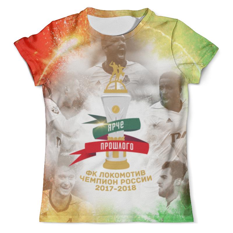 Футболка с полной запечаткой (мужская) Printio Локомотив чемпион футболка локомотив