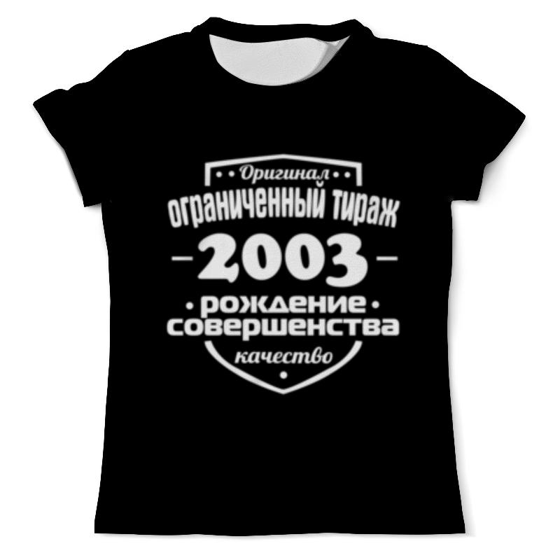 Футболка с полной запечаткой (мужская) Printio Ограниченный тираж 2003 футболка с полной запечаткой мужская printio ограниченный тираж 1985
