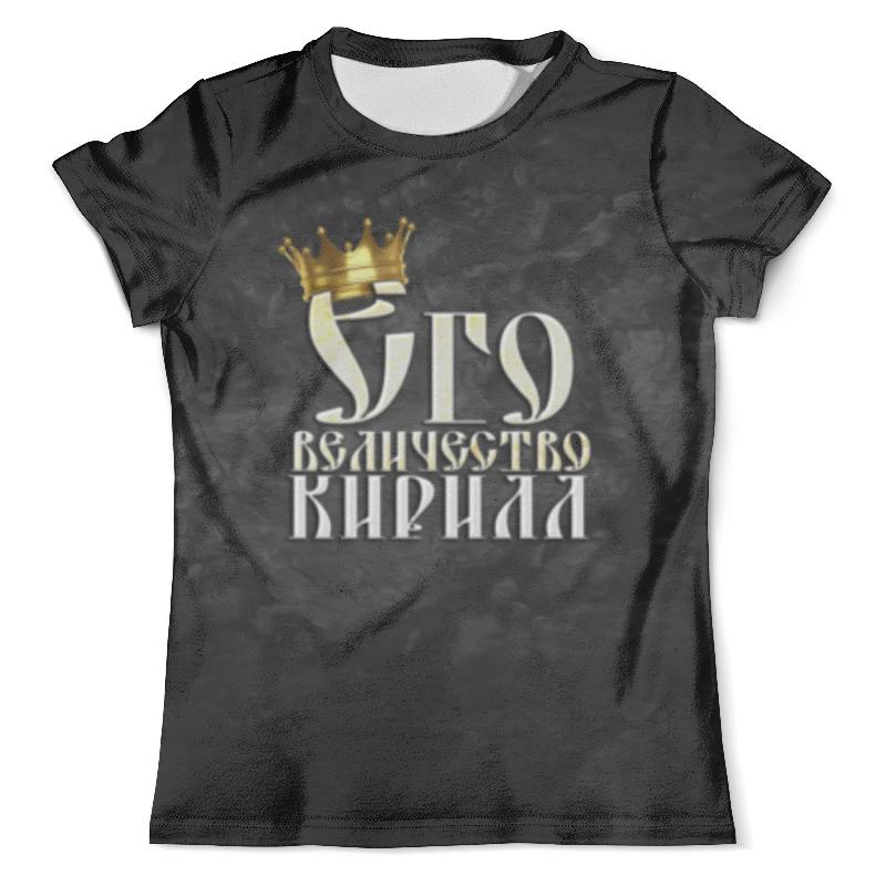 Футболка с полной запечаткой (мужская) Printio Его величество кирилл футболка с полной запечаткой мужская printio кирилл слука