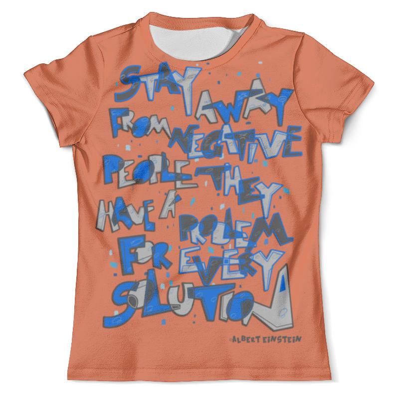 Футболка с полной запечаткой (мужская) Printio Цитата 01 футболка с полной запечаткой мужская printio фрактальная эзотерика мандалы