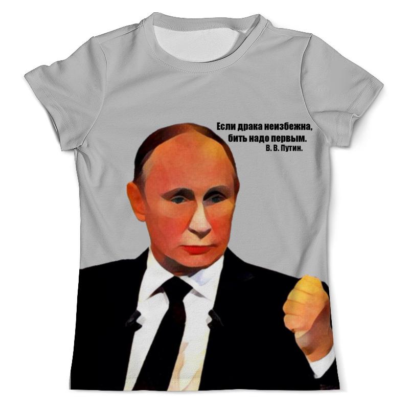 Футболка с полной запечаткой (мужская) Printio В. в. путин футболка с полной запечаткой мужская printio путин в в